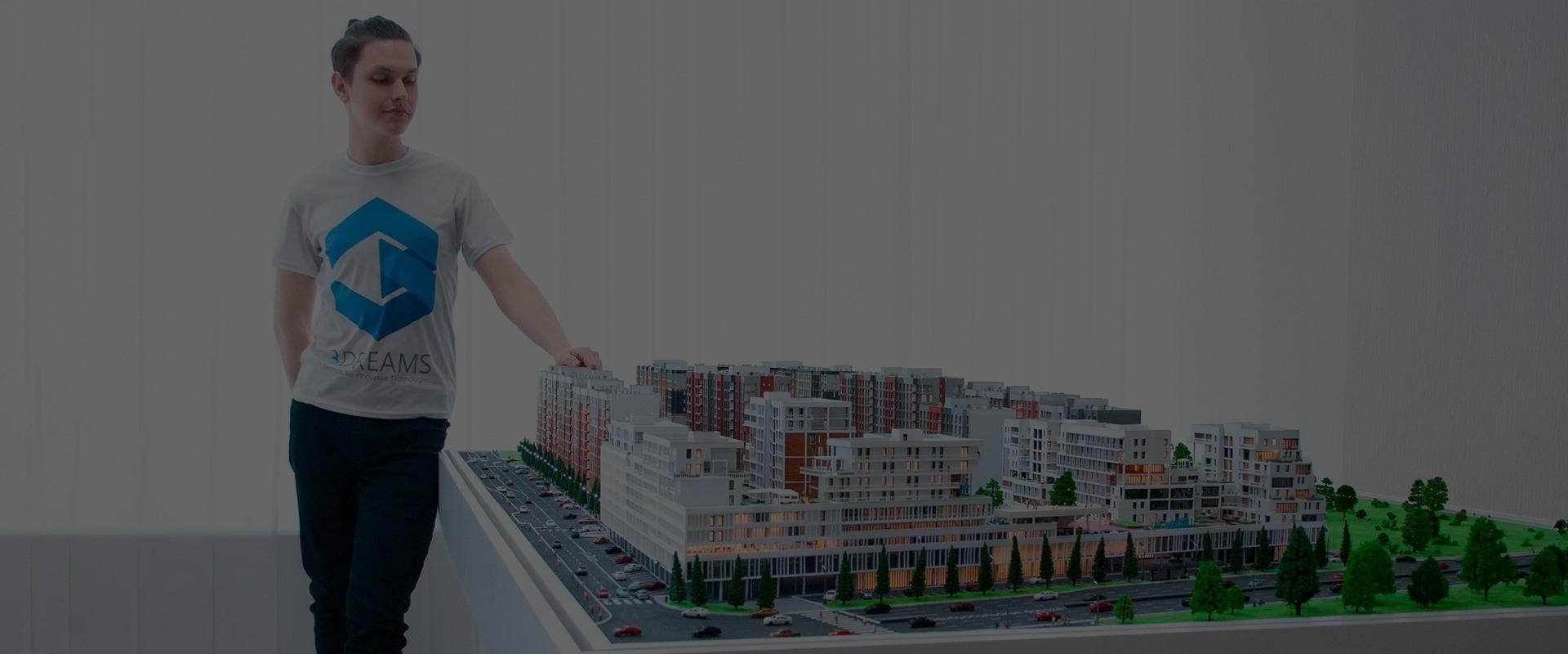 архитектурный макет жилого комплекса