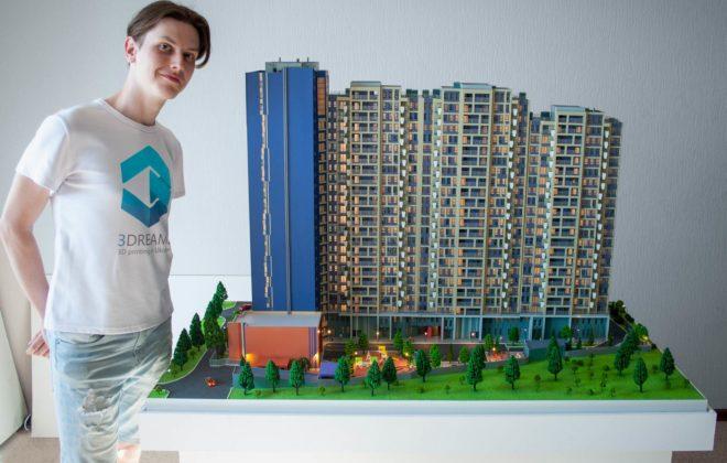 Wohnkomplex Architekturmodell 1